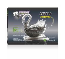3D Crystal Puzzle Лебедь L Светящ. 9004А