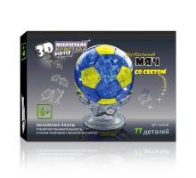 3D Crystal Puzzle Футбольный мяч 9054A
